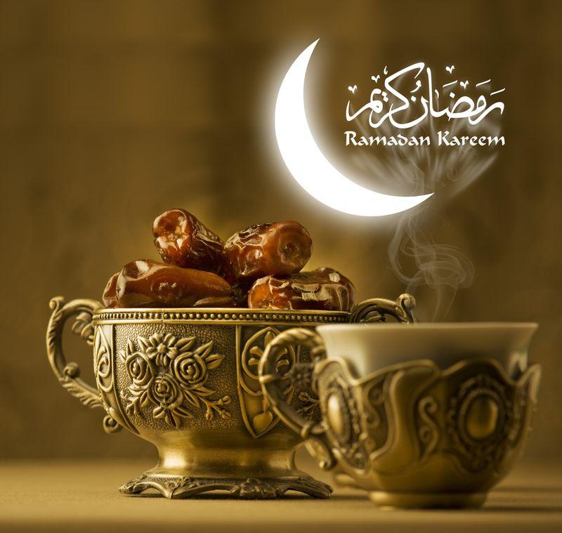 Ramadankalender 2019