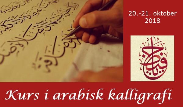Kurs i arabisk kalligrafi