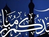 Id al-fitr 2021 (1442h.) blir torsdag 13.05.21